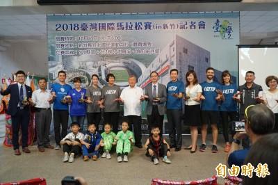 路跑》2018「臺灣馬」重回新竹 3、40名醫師一路挺跑者