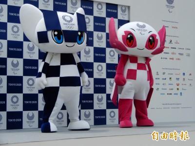 奧運》東京奧運吉祥物亮相 「未來+永遠」(影音)