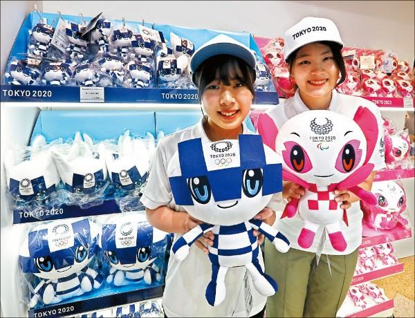 東奧吉祥物 全球小學生選的