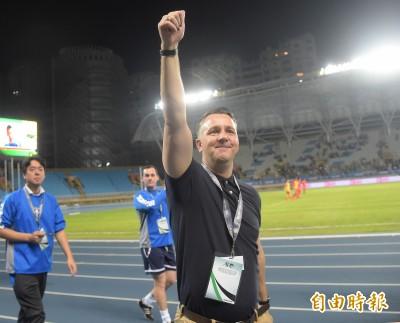 足球》「魔法教頭」出走?台灣男足主帥懷特傳出將執教香港隊