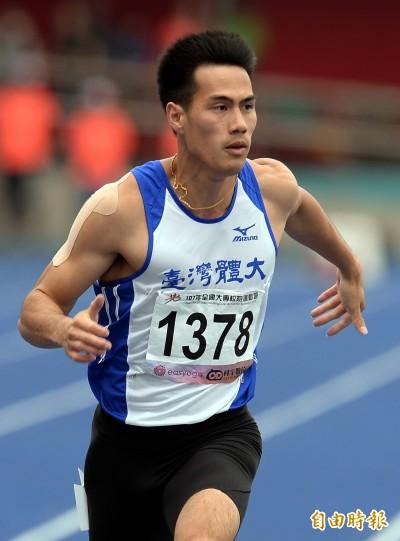 亞運》中國短跑好手宣布退賽 楊俊瀚拚獎牌一大利多