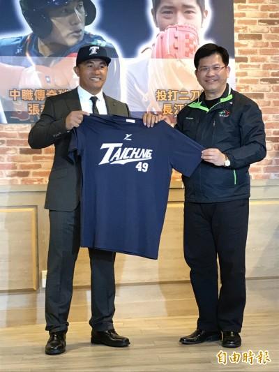 棒球》台壽保成棒隊赴日移訓 張泰山將對決井川慶