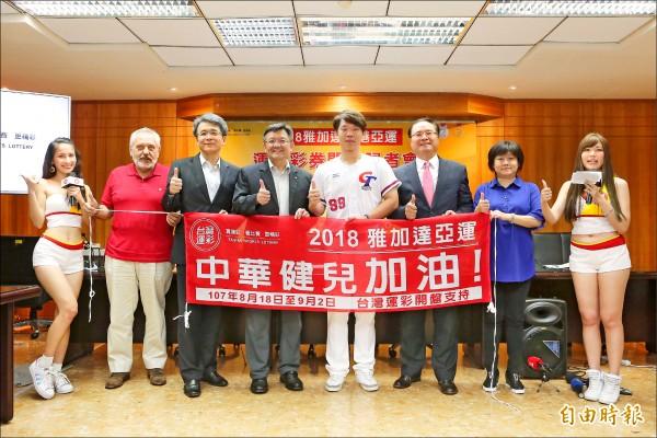 亞運獎金 印尼、香港加碼