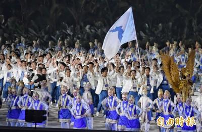 亞運史上首次!南北韓聯隊開幕持統一旗進場