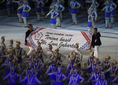 亞運》我們愛雅加達! 台灣代表團進場高舉布條謝謝印尼