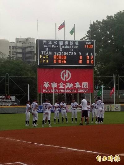 亞洲少棒賽》日本勝巴基斯坦拿季軍 教頭:球員已盡全力