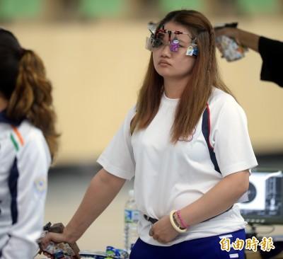 亞運》田家榛25公尺手槍晉決賽 「證件妹」吳佳穎淘汰