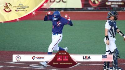 世界盃女子棒球賽》黃巧芸完投 台灣隊首次擊敗美國