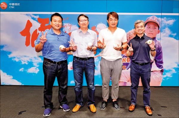 中國信託「倆好球」座談 恰恰感性分享