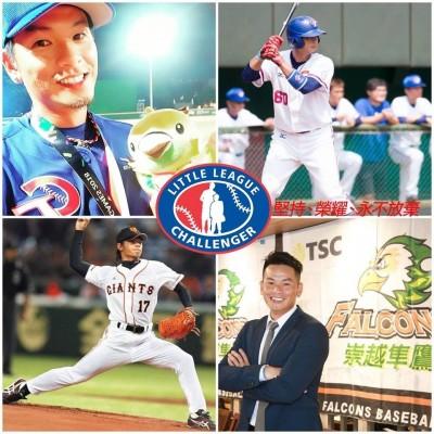 棒球》姜建銘當親善大使 推廣首屆身障兒童棒球賽