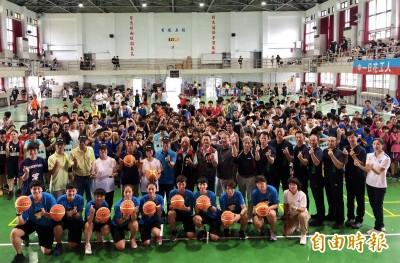 中華電信女籃公益盃三對三鬥牛賽 花蓮盛大登場