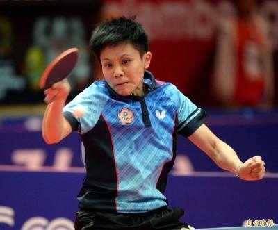 女子世界盃桌球賽》逆轉香港一姐 鄭怡靜連3年闖進四強