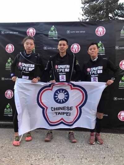 全球最艱難斯巴達障礙跑 台灣選手披國旗跑到失溫