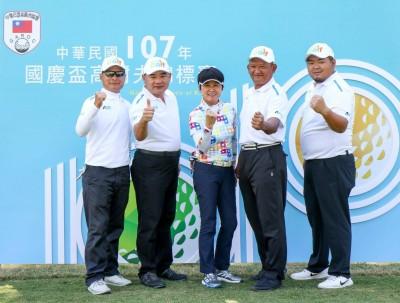 高球》107年國慶盃業餘高球錦標賽 台中市團體冠軍