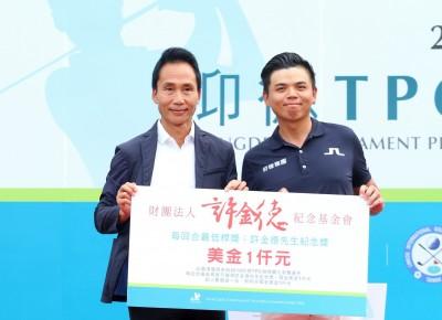 高球》洪健堯仰德TPC錦標賽獨居第3 6度參賽最佳戰績