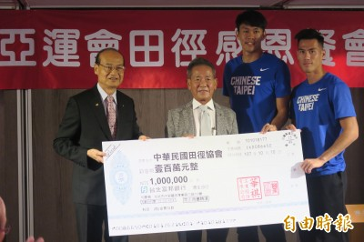 田徑》楊俊瀚結束美國行返台 明年最大目標世錦賽