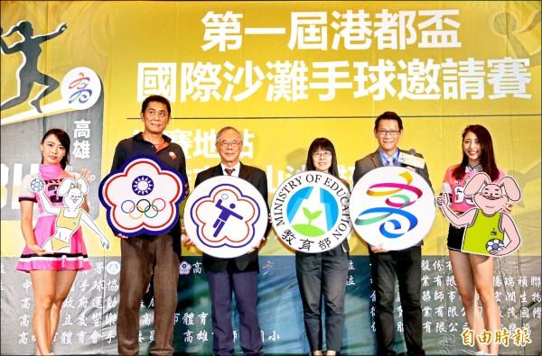 沙灘手球國際賽事 暌違9年重返台灣
