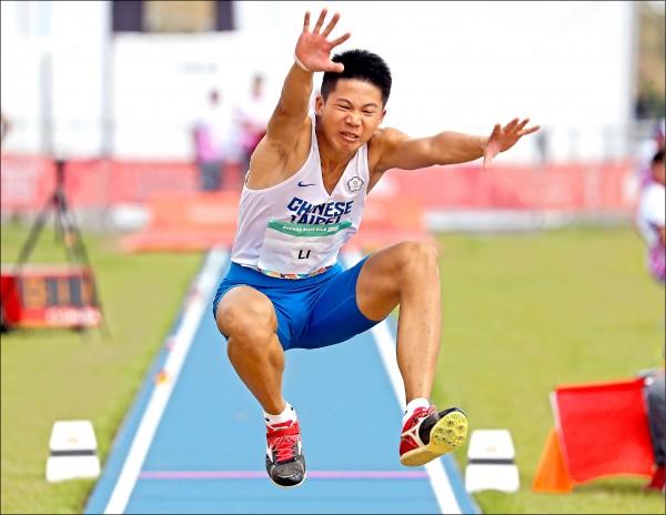 青奧》練三級跳1年 李允辰破全國U18紀錄