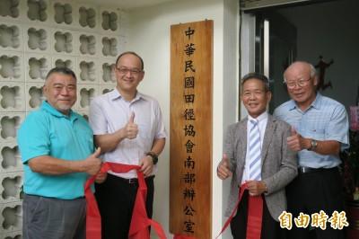 田徑》田協首創整合資源 成立東京辦事處、高雄分部辦公室