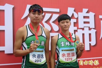 田徑》這對兄妹太狂 同場包辦400公尺金牌