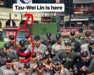MLB》紅襪挺進世界大賽 林子偉現身美聯冠軍合照