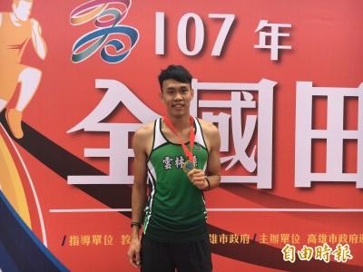 田徑》陳奎儒全田賽輕鬆破大會 明年預計赴澳參賽