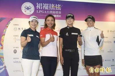 高球》世界球后朴城炫登台 大讚台灣球迷熱情