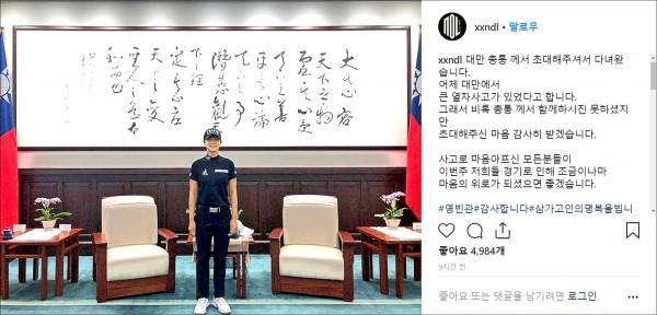 高球球后朴城炫 與台灣同哀