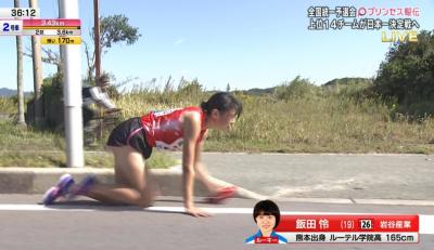田徑》放任19歲女將雙膝爆血爬完 監督給出解釋