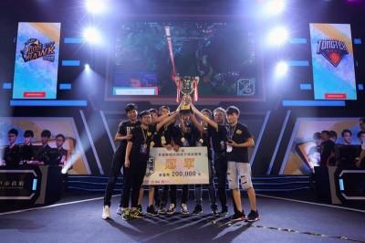 電競》兩岸大學生電競大賽落幕 台北城市科大奪冠