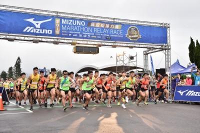 路跑》美津濃接力賽 台灣大學破紀錄獲乙組冠軍