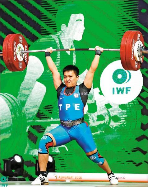 舉重世錦賽》林子琦重返戰場 差4公斤「舉」銅