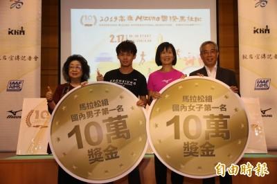 10週年高雄馬拉松廣召跑者 結合元宵節慶獎金加碼