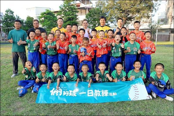 中國信託形象影片「倆好球」YT排行NO1 一日教練上場