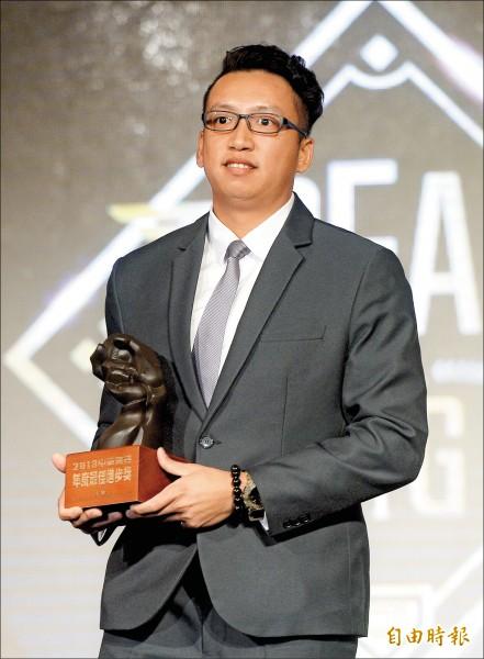 進擊的郭永維 拚8年終於拿獎