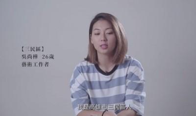 中職》啦啦隊成員參與韓國瑜影片,富邦球團:不評論政治議題
