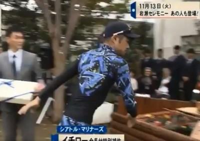 MLB》日職救援王退休儀式 鈴木一朗「快閃」獻祝福(影音)