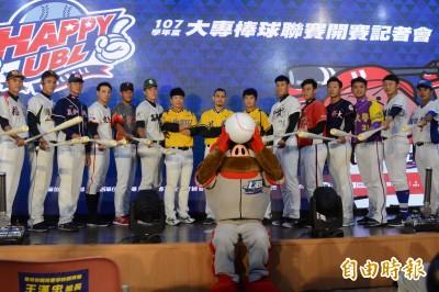 棒球》大專聯賽本週開打 職棒球星傳承棒球魂