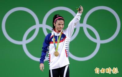 聲援中華奧會反對更名 奧運雙金許淑淨呼籲給運動員舞台