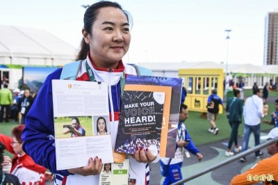 奧運四朝元老林怡君呼籲各界 東奧更名案投不同意