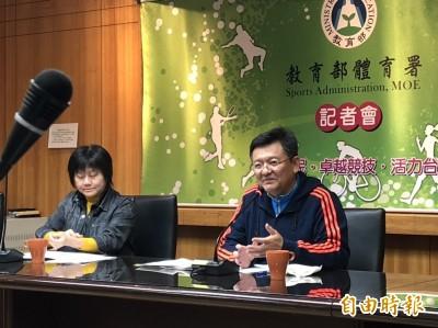 運動結合觀光 台北旅展「運動觀光主題館」邀你來體驗