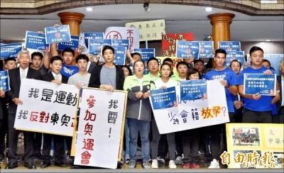 東奧正名不會影響選手權益 名球評:中國害怕台灣公投