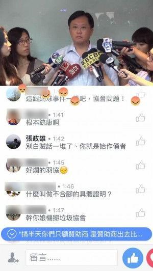 羽協提懲處 台灣奧運教練動怒痛批