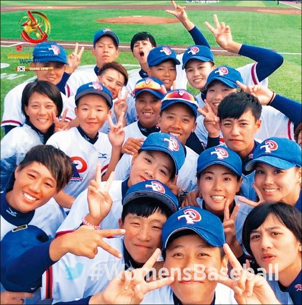 女子棒球台灣隊。(取自官方推特)