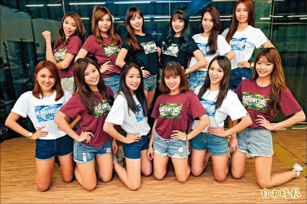 統一獅啦啦隊Uni-girls成員大換血,持續練舞備戰新球季。(記者張嘉明攝)