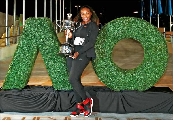 美國網球女將小威廉絲今年元月贏得澳網后冠,據推測當時就已有孕在身;小威是在去年12月底與美國網路科技新貴歐瓦尼安訂婚。 (資料照,路透)