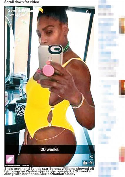 小威在社群網站上傳自拍照,並標註「20週」,暗示自己已經懷孕。 (取自每日郵報)