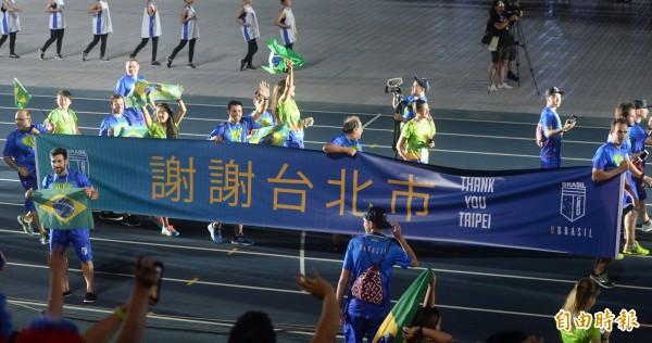 世大運晚間舉行閉幕式,巴西隊拿著「謝謝台北市」的布條進場,受到現場民眾的熱情歡呼。(記者林正堃攝)