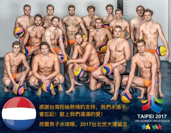 荷蘭水球隊特別用中文製作圖卡致上謝意。(圖擷自Nederlandse waterpolomannen臉書)