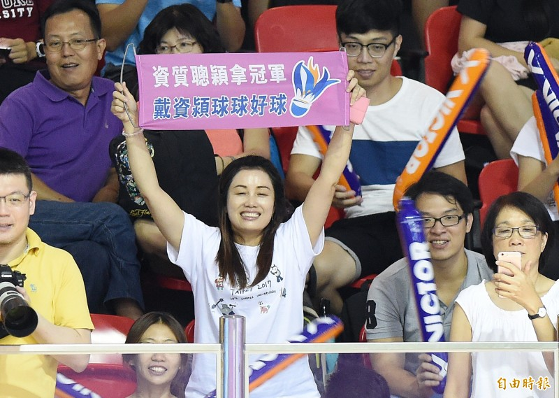 感受最深的事 戴資穎:台灣人團結的力量